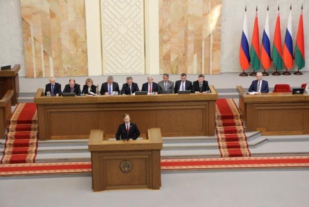 52-я сессия Парламентского Собрания Беларуси и России в Минске