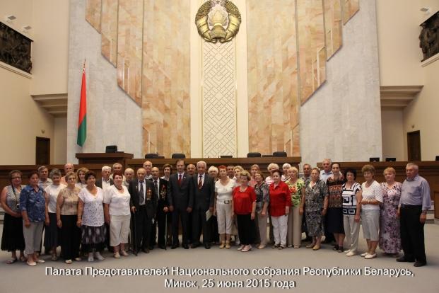 Делегация ветеранов Рогачевского района по приглашению Щепова Владислава посетила Палату представителей 25 ноября 2015 года