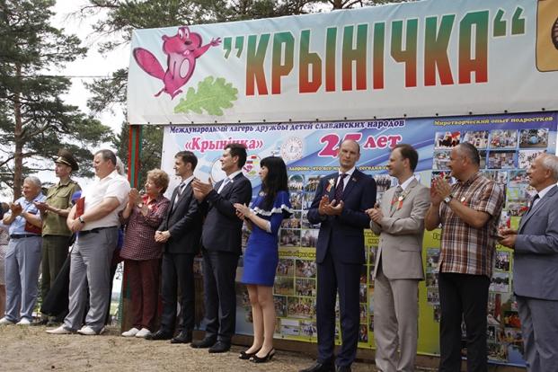 Международный детский палаточный лагерь «Крынічка». Рогачевский район