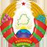 Сайт депутата Палаты Представителей Национального собрания Республики Беларусь Щепова Владислава Александровича